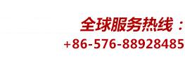 台州银进眼镜有限公司